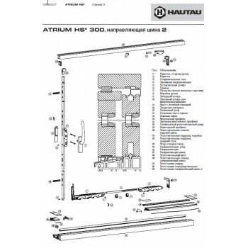 Профиль адаптер дерево, ПВХ L2000 мм серый