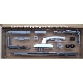 Комплект  поворотно - откидной фурнитуры скрытые петли (FB445-525, FH550-1200)) L/R