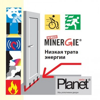 Автоматический порог Planet