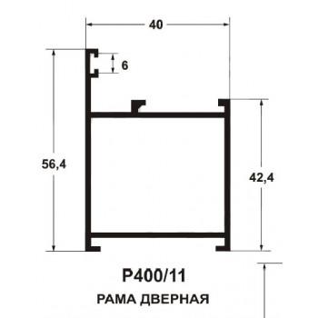 Профиль рамный дверной (РАМА ДВЕРНАЯ) 9016