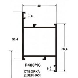 Профиль створки дверной 9016