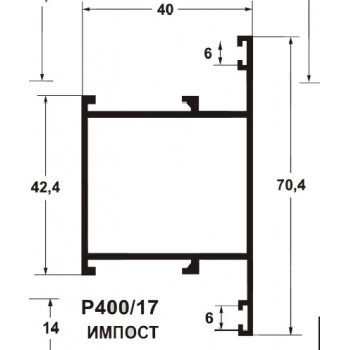Импост дверной (ШИРОКИЙ) 9016