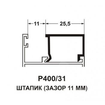 Штапик 25,5мм 9016
