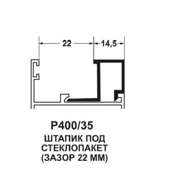 Штапик под ст-т 16мм 9016