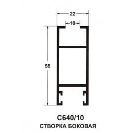 Створка вертикальная внешняя 9016